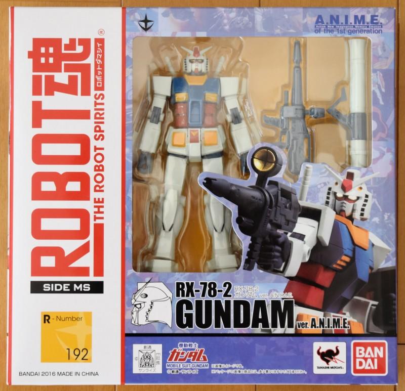 gundam_anime_unbox1
