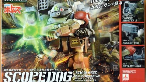 scopedog_rsc1