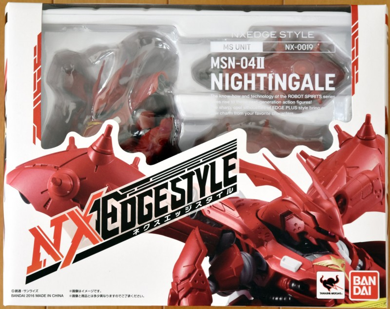 nightingale_unbox1