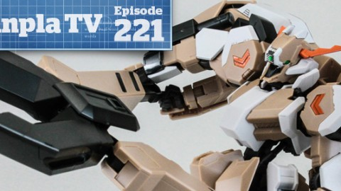 gunpla-tv-page-header-221