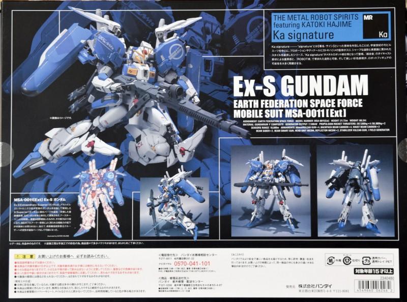 exs_gundam_unbox2