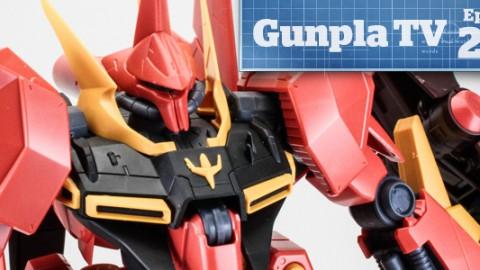 gunpla-tv-page-header-225